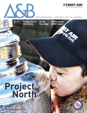 <h5>AB_JA16-COVER.jpg</h5>