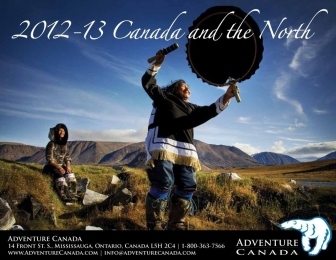 <h5>AC-2012-2013-Canada-and-the-North-1-1024x791.jpg</h5>