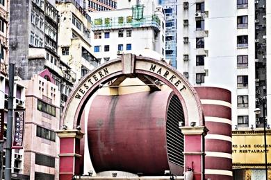<h5>HONG KONG_D5S0898 </h5>
